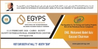 Gascool is involved in the largest oil & gas conference and exhibition across Egypt.
